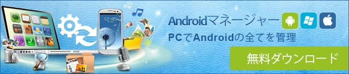 透かし pdf フリー android