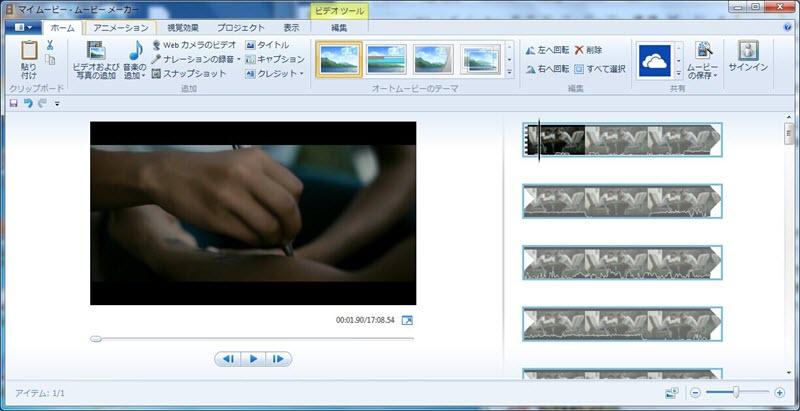 Win10 video editor11